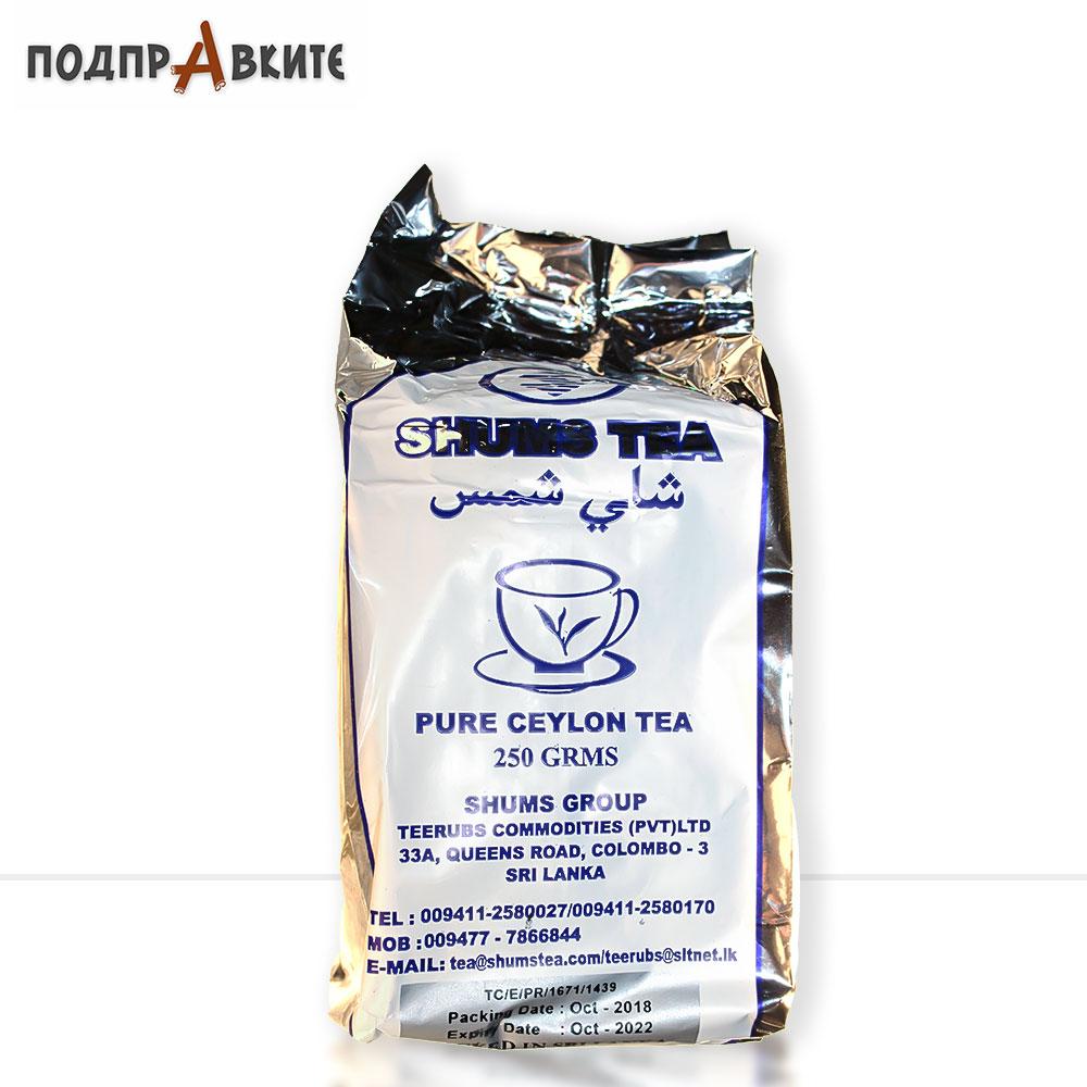 Цейлонски Черен Чай Пакет 250 гр.