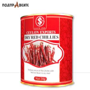 Сушени Червени Люти Чушки